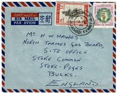 RB 1221 - 1966 Middle East Airmail Cover Kuwait To Stoke Poges UK - Kuwait