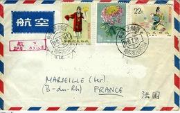 3 Enveloppes Harbin Vers Marseille - 1949 - ... Volksrepublik