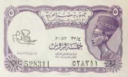 Egypt 5 Piastres, P-182c (L.1940) - UNC - Aegypten
