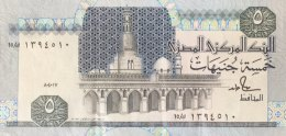 Egypt 5 Pounds, P-56b (1986, Signature 18) - EF/XF - Aegypten