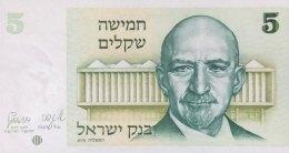 Israel 5 Sheqel, P-44 (1978) - UNC - Israel