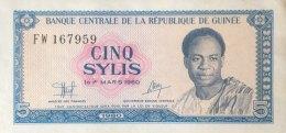 Guinea 5 Sylis, P-22a (1980) - UNC - Guinea