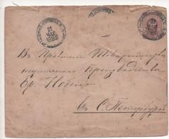 Russie: Entier Postal (1888) - 1857-1916 Empire