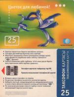 TARJETA TELEFONICA DE KAZAJSTAN (538) - Kazakhstan