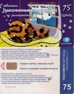 TARJETA TELEFONICA DE KAZAJSTAN (518) - Kazakhstan