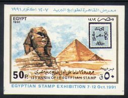 A17 - Egypt - 1991 - 125th Anniversary Of First Stamp - Sphinx And Pyramid - Mint - Egittologia