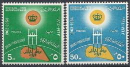 1964 LIBIA REGNO UNIFICAZIONE MNH ** - RR12468 - Libia