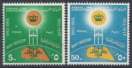 1964 LIBIA REGNO UNIFICAZIONE MNH ** - RR12470 - Libia