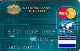 GREECE - National Bank Master Card(Schlumberger, Brown Strip), 04/99, Used - Geldkarten (Ablauf Min. 10 Jahre)