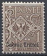 1903 ERITREA AQUILA 1 CENT MNH ** - RR12661-2 - Eritrea