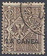 1905 LA CANEA USATO 1 CENT - RR11956 - La Canea