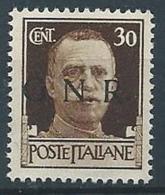 1944 RSI GNR VERONA 30 CENT MNH ** - RSI248 - 4. 1944-45 Repubblica Sociale