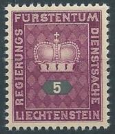 1950 LIECHTENSTEIN FRANCOBOLLI DI SERVIZIO 5 R MNH ** - LT030 - Official