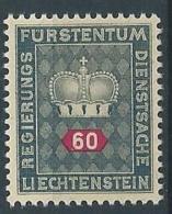 1950 LIECHTENSTEIN FRANCOBOLLI DI SERVIZIO 60 R MNH ** - LT030 - Official