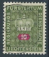 1950 LIECHTENSTEIN USATO FRANCOBOLLI DI SERVIZIO 10 R - LT031 - Official