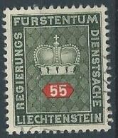 1950 LIECHTENSTEIN USATO FRANCOBOLLI DI SERVIZIO 55 R - LT031 - Official