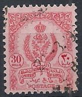 1955 LIBIA REGNO USATO STEMMA DEL REGNO UNITO DI LIBIA 30 M - RR12457 - Libia