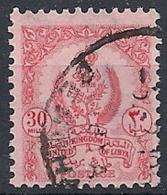 1955 LIBIA REGNO USATO STEMMA DEL REGNO UNITO DI LIBIA 30 M - RR12457-2 - Libia