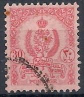 1955 LIBIA REGNO USATO STEMMA DEL REGNO UNITO DI LIBIA 30 M - RR12457-3 - Libia
