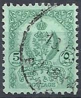 1955 LIBIA REGNO USATO STEMMA DEL REGNO UNITO DI LIBIA 5 M - RR12457 - Libia