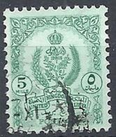 1955 LIBIA REGNO USATO STEMMA DEL REGNO UNITO DI LIBIA 5 M - RR12457-2 - Libia