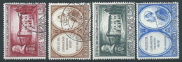1957 VATICANO USATO COLLEGIO CAPRANICA - VTU061 - Oblitérés