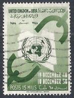 1958 LIBIA REGNO USATO DIRITTI DELL'UOMO 15 M - RR12472 - Libia