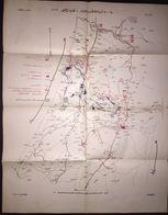 Israel Palestine Ottoman Military Map- WW I 30 November - 1 December 1917 - Cartes Géographiques