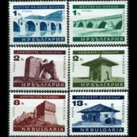 BULGARIA 1966 - Scott# 1495-500 Views Set Of 6 MNH - Bulgaria