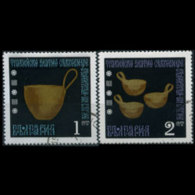 BULGARIA 1970 - Scott# 1867-8 Gold Bowls 1-2s CTO - Gebraucht