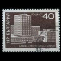 BULGARIA 1971 - Scott# 1988 Electronics Works 40s Used - Gebraucht