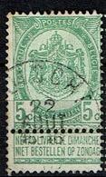 56  Obl  Doische  +15 - 1893-1907 Coat Of Arms