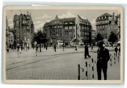 52676474 - Danzig Gdansk - Pologne