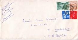 JAPON : 1970 - Lettre Par Avion Pour La France - 1926-89 Emperor Hirohito (Showa Era)