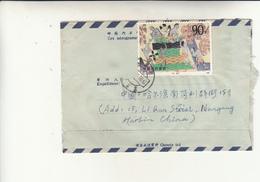 China, Cina Aerogramma Per Italia Anni 80 - 1949 - ... Repubblica Popolare