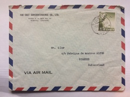 JAPAN - 1954 Air Mail Cover Tokyo To Biennes Switzerland - 1926-89 Emperor Hirohito (Showa Era)