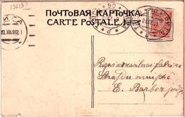 Russia Empire Railway Postal Wagon Nr.90. TAPS - RIGA 1912. - 1857-1916 Empire