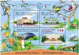 Kazakhstan 2018.Block.West Kazakhstan Region.New. !!! - Kazakhstan
