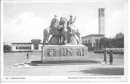 MAROC - CASABLANCA - Monument De La Victoire - Casablanca