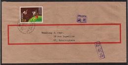 TAIWAN - ROC - CHINA / 1970 BANDE JOURNAL POUR LA FRANCE - WRAPPER (ref 2881) - 1945-... République De Chine