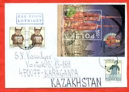 Poland 2000. Millennium. The Envelope Actually Passed The Mail.Block. - 1944-.... Republic