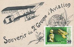 D34940 CARTE MAXIMUM CARD RR 1978 MONGOLIA - AIRPLANE PIONEER HENRI FARMAN CP VINTAGE ORIGINAL - Airplanes