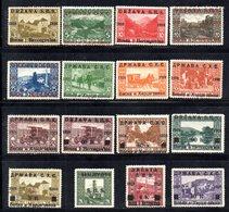 YUG16A - YUGOSLAVIA SHS 1918 , Serie Unificato N. 1/16  *  (un Valore Senza Gomma) - 1919-1929 Regno Dei Serbi, Croati E Sloveni