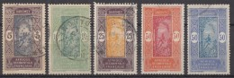 Du N° 61 Au N° 65 - O - ( C 547 ) - Dahomey (1899-1944)