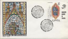 3321   FDC  Girona Gerona 1983,Vidrieras Artisticas - FDC