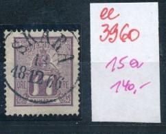 Schweden  Nr. 17a     O (ee3960 ) Aus Auflösung Einer Spezial Sammlung - Oblitérés