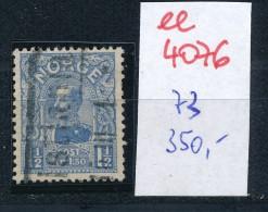 Norge Nr. 73  O     (ee4076  ) Aus Auflösung Einer Spezial Sammlung - Gebraucht