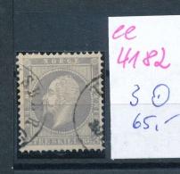 Norge Nr. 3  O   (ee4182  ) Aus Einer Spezial Sammlung ! - Norvège