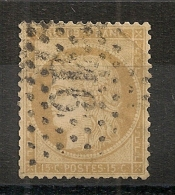 ETOILE 16 De PARIS Sur 15c Cérès CENTRAGE PARFAIT. - 1871-1875 Cérès