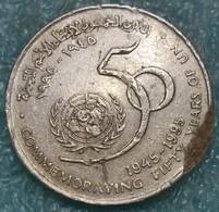 Oman 50 Baisa, 1415 (1995) 50th Anniversary - United Nations - Oman